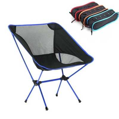 Chanodug ODP 0065 FX-7009 Folding Camping Chair blue
