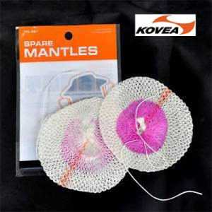 Kovea ODP 0378 N894 103 Spare Mantles