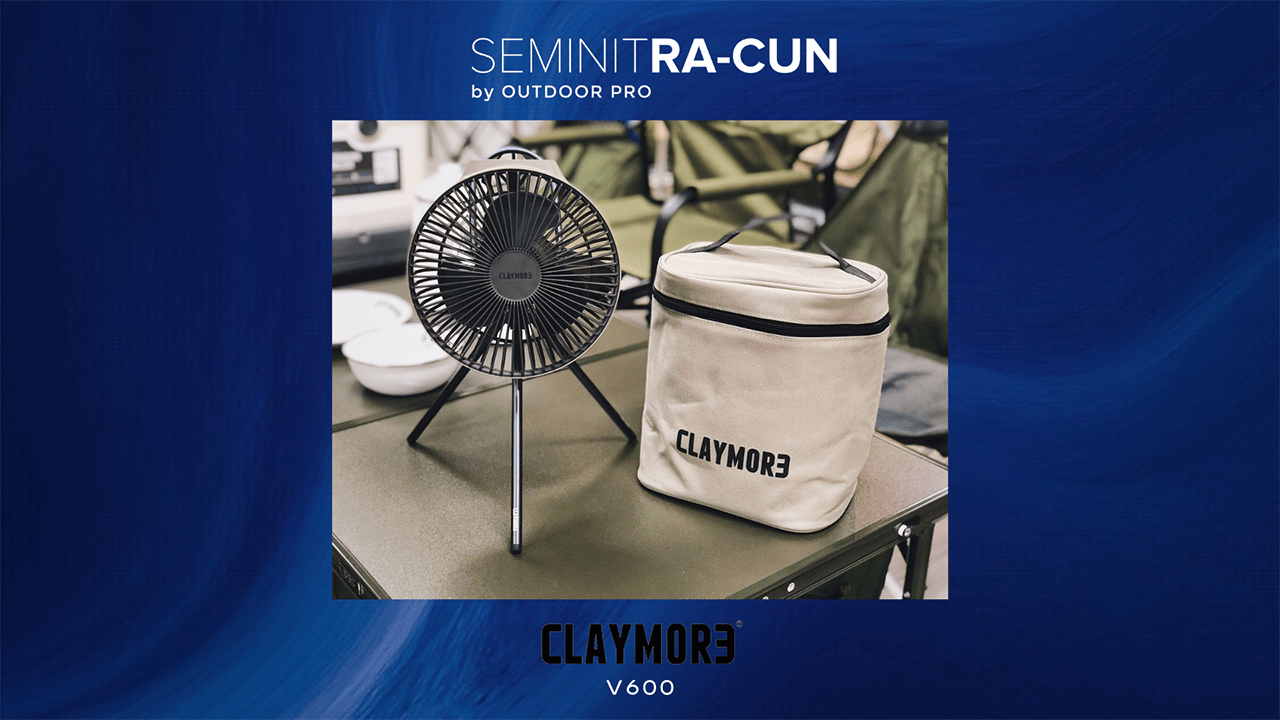 𝗦𝗘𝗠𝗜𝗡𝗜𝗧 𝗥𝗔-𝗖𝗨𝗡 : CLAYMOR3 FAN V600